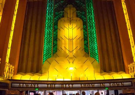 파라마운트 극장