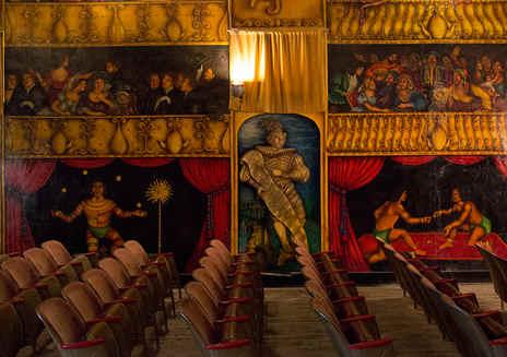 아마고사 오페라 하우스