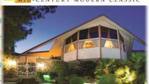 중세 모던 스타일 대표 건축물 Elvis Honeymoon Hideaway - Home