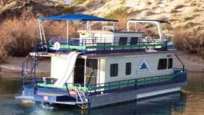 ハウスボート遊び Seven Crown Resorts' Houseboat R