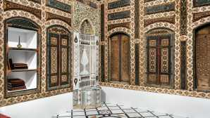 Downtown L.A. The Islamic Art Collection at th