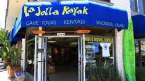 サンディエゴ 5つの楽しみ方 ljk-storefront