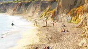 Highway One Classic vca_resource_SLObeaches_256x180