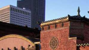 Spotlight: San Francisco  vca_resource_chinesesociety_256x180