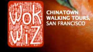 Spotlight: San Francisco  vca_resource_wokwiz_256x180