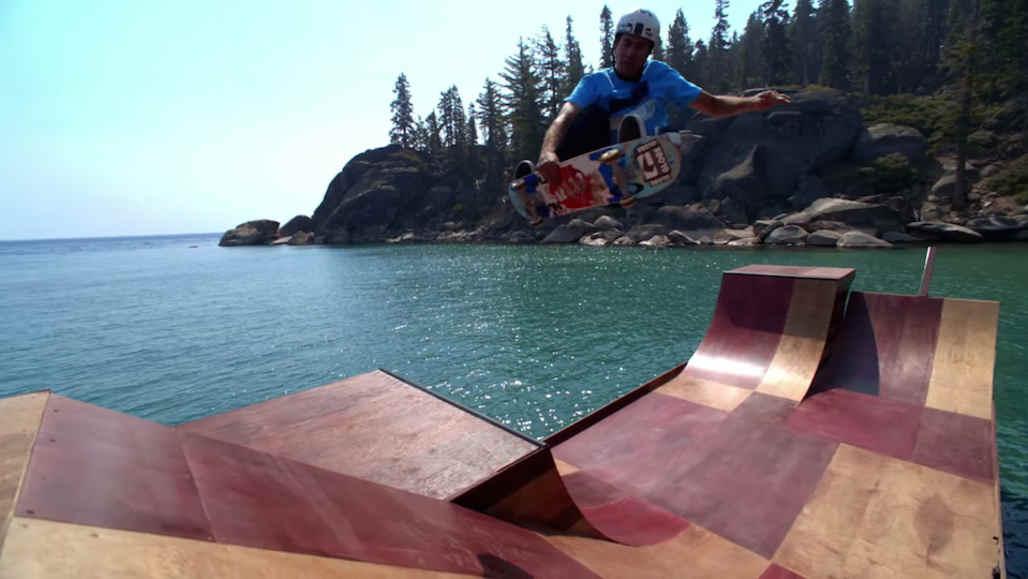 Bob Burnquist's Floating Skate Ramp Video_KeyFrameOnly_CAD_Burnquist