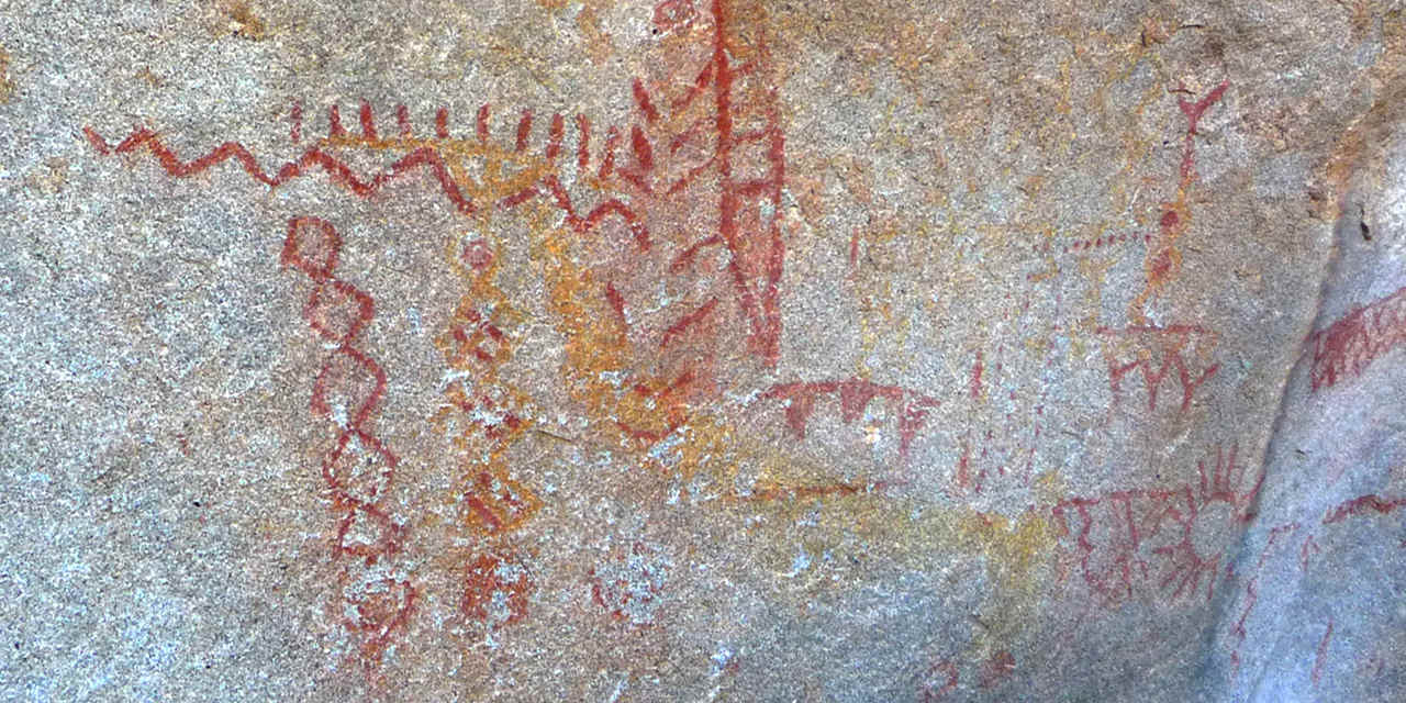 원주민들이 그린 상형문자