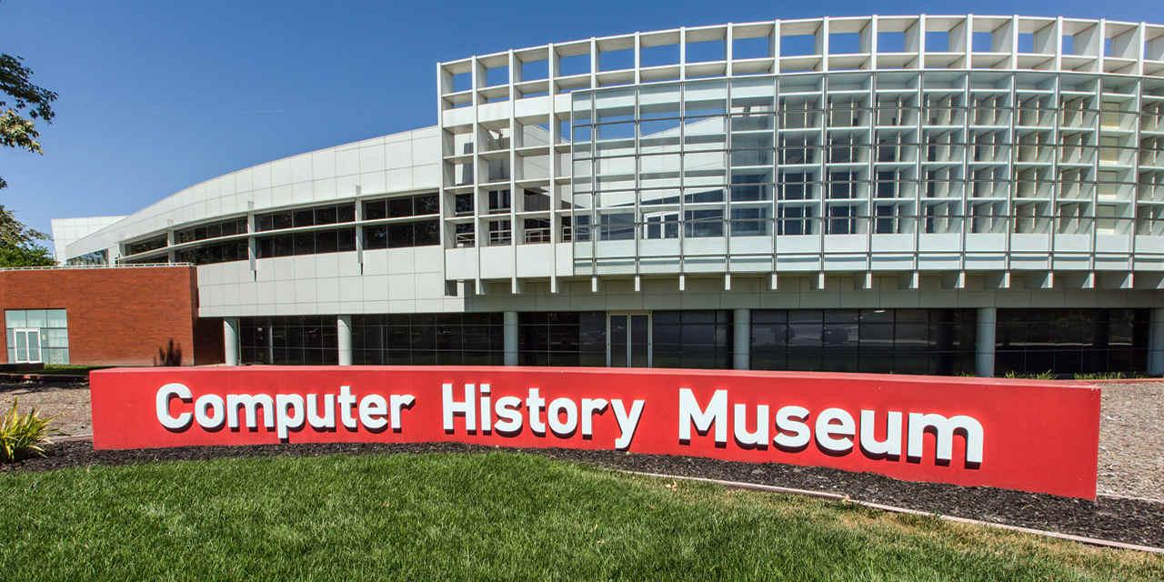 コンピューター歴史博物館