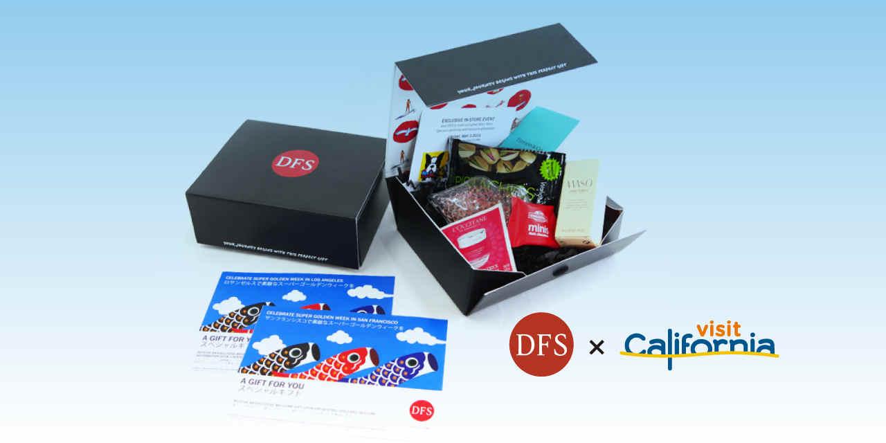 DFS・カリフォルニア・スーパーゴールデンウィーク・キャンペーン